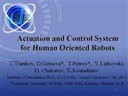 Actuation and Control System